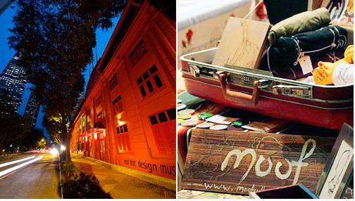 Singapore designers red dot museum