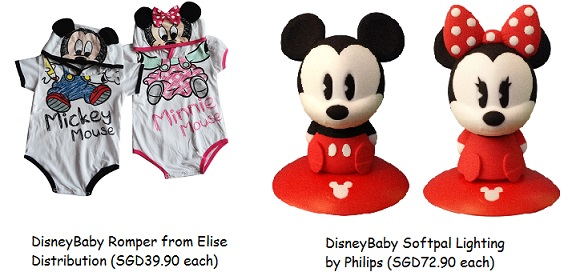 DisneyBaby Products 2